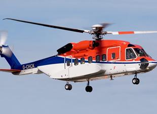 Helikopter üreticisi Skorsky satılıyor