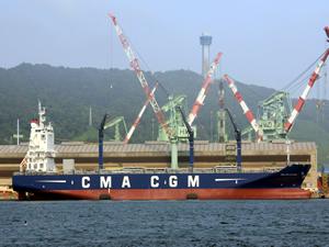 CMA CGM, 'CAYENNE'yı filosuna kattı