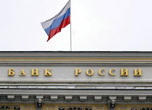 Rusya döviz alımını askıya aldı
