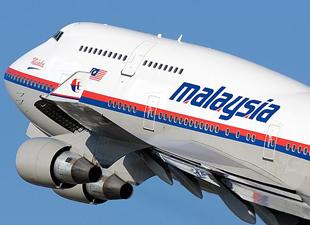 Kayıp uçağı arama çalışmaları yoğunlaşıyor
