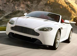 Aston Martin'den sıradışı otomobil