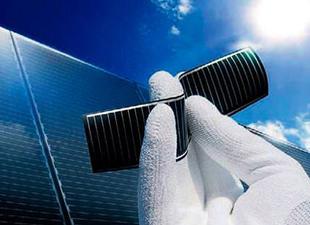 Alman enerji şirketi Solarion Türkler aldı