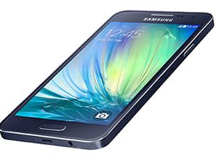 Samsung'un yeni pil tasarruf yöntemi