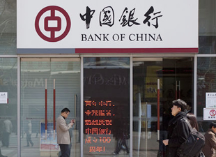 Bank of China 2016'da Türkiye'de