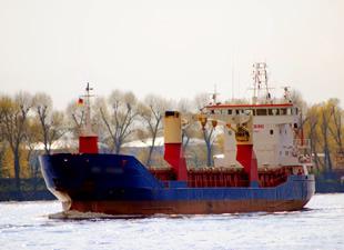 Noah Satu gemisinin Avustralya limanlarına girişi yasaklandı
