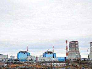 Nükleerde yerli sanayi fırsatı