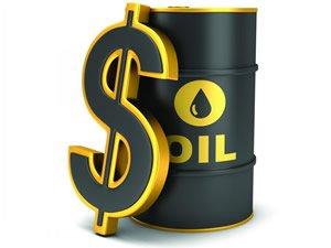 Ham petrol fiyatları son 7 yılın en düşük seviyesine ulaştı
