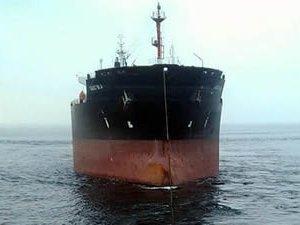 UACC Sıla adlı tanker İstanbul Yeşilköy açıklarında makina arızası yaptı