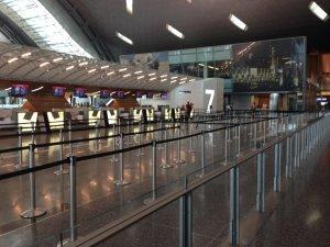 Doha Havalimanı, Bayern Münih'e sponsor oldu