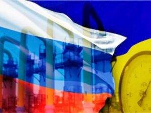 Ukrayna, Rus doğalgazına sırt çevirdi!