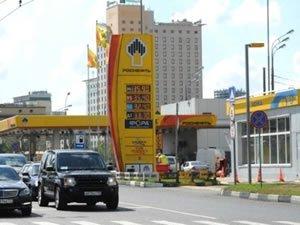 Rusya'nın dev enerji şirketi Rosneft Hintlilere satılıyor
