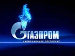 Gazprom'a Güney Akım inceleme izni