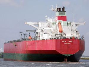 Karadeniz Holding, M/T SKS TYNE isimli petrol tankerini 7 milyon dolara satın aldı