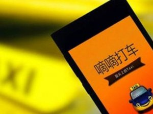 Apple'dan Çinli taksi şirketine yatırım