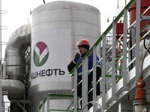 Rusya Bashneft'teki hisselerinin satışına izin verdi