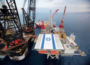 İsrail ve Amerikalı şirketlerden Akdeniz gazına 265 milyon dolarlık yatırım