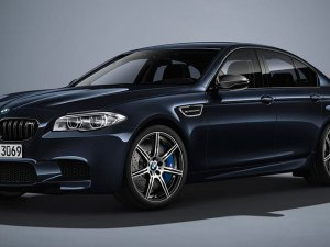BMW M5 Competition Edition ile F10'a veda