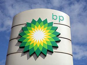 Enerji devi BP'nin karı geçen yıla göre yüzde 40 düştü