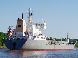 İran, BAE'ye ait Feodara adlı kimyasal tankeri alıkoydu