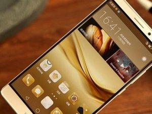 Huawei Mate 9 çift kamerayla geliyor