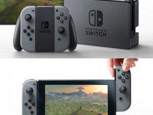 Nintendo yeni oyun konsolunu tanıttı