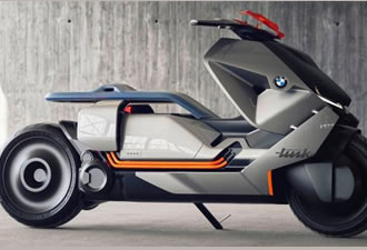 BMW geleceğin motosikletini üretti